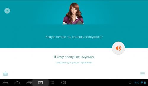 Ассистент Premium скриншоты