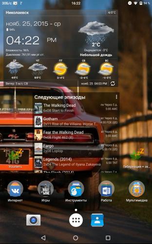 Nexus 7 2013 4pda драйвера