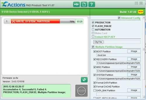 Pad product tool инструкция