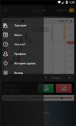 Forex android 4pda
