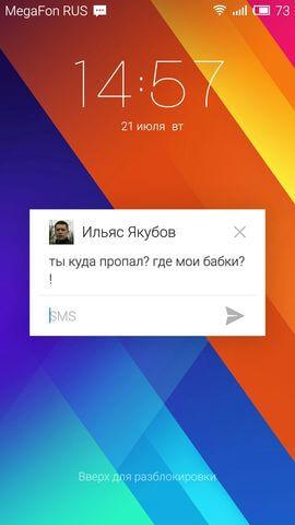 Как сделать аккаунт в гугле на андроид 34