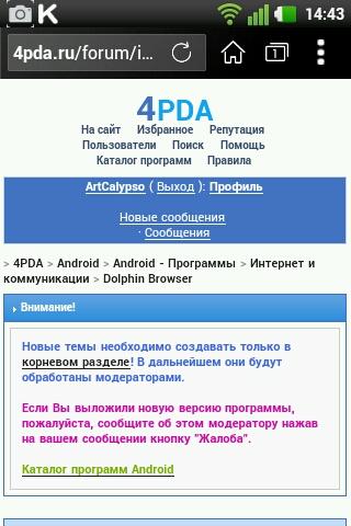 Чистильщик Для Андроид На Русском