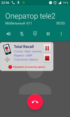 Voice recorder 4pda