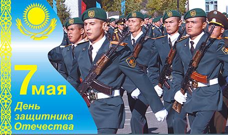 О центре фм и ва казахстана