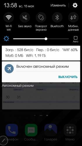 Samsung Galaxy S4 GT-I9505 - Неофициальные прошивки (OS 5 Х Х / 6 Х