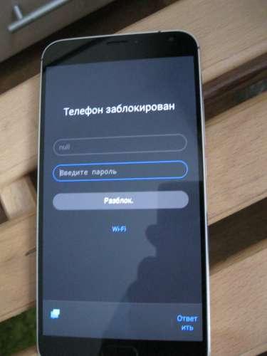 Как сделать сброс на телефоне meizu 28