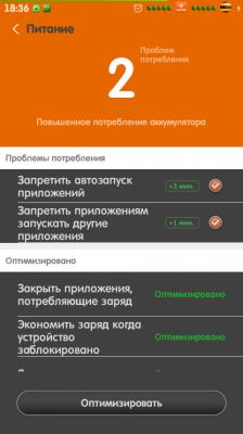 V8 Theme] MIUI Mix black mod v 2 5 0 - Themes - Xiaomi MIUI
