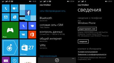 Как сделать сброс на windows mobile 10 376