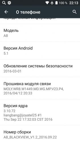 мобильный доктор 4pda