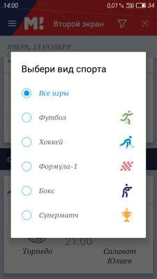 Скачать приложение матч клуб на компьютер бесплатно