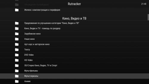 HD VIDEOBOX 4PDA ANDROID СКАЧАТЬ БЕСПЛАТНО