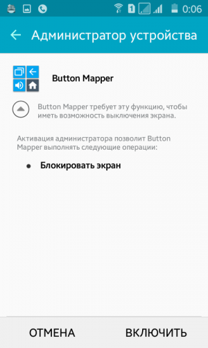 Button Mapper Android Tv