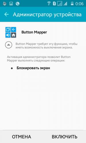 button mapper pro apk 0.77