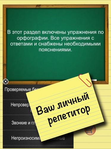 Проблемы и аргументы егэ русский