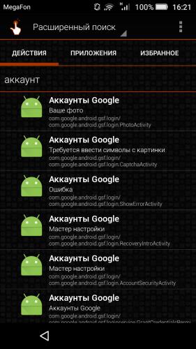 Способы обхода аккаунта Google (FRP) после сброса - 4PDA