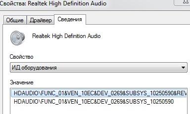 HDAUDIO FUNC 01&VEN 8384&DEV 7680 WINDOWS 7 X64 DRIVER DOWNLOAD