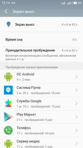 Телефон показывает постоянно приложение гугл останоылено чем лечить