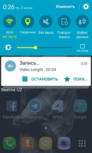 Samsung SM-J105H Galaxy J1 mini - Прошивки - 4PDA