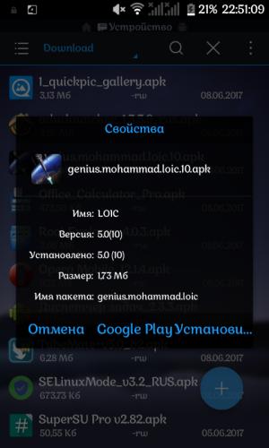 download loic v.5.0 apk