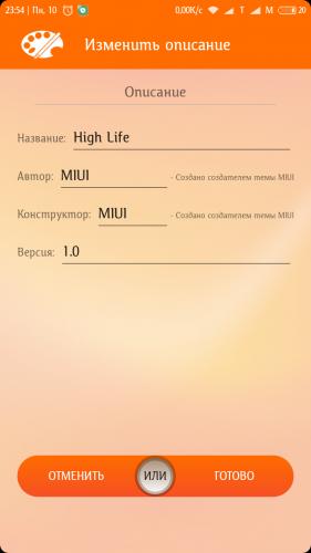 MI Theme Editor - 4PDA