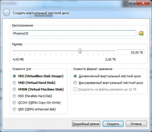 Phoenix OS х86 - 4PDA