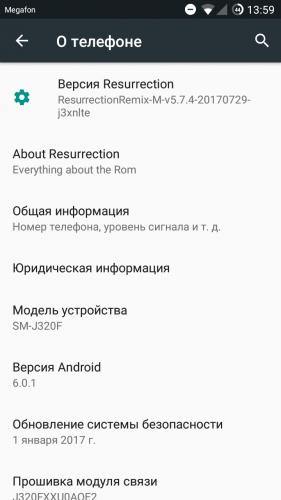 Samsung SM-J320F Galaxy J3 (2016) - Неофициальные прошивки - 4PDA