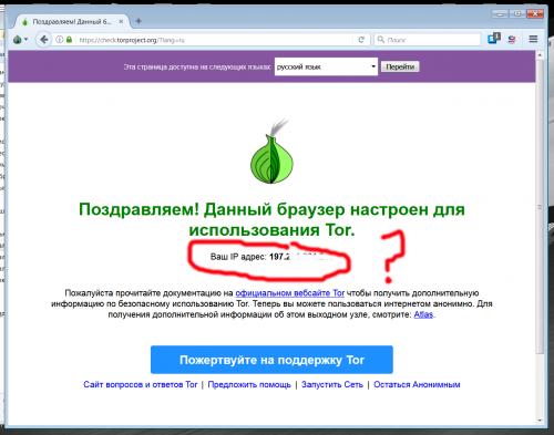 Как отключить браузер тор hyrda тор браузер где запрещен hudra