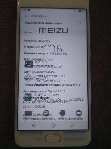 Meizu M6 - Официальные прошивки - 4PDA
