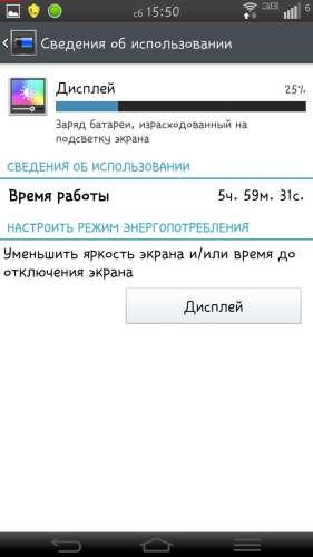 LG G2 - Прошивки - 4PDA