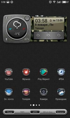 Виджеты для Zooper Widget - 4PDA