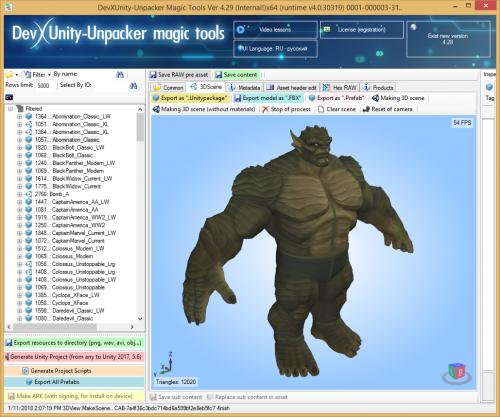 DevXUnity-Unpacker Magic Tools - 4PDA