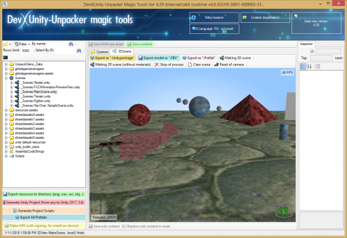 DevXUnity-Unpacker Magic Tools - 4PDA
