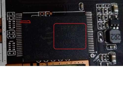Scishion V88 [Android] - 4PDA