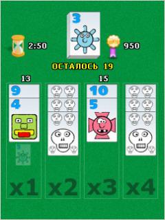 Http яндекс игровые автоматы