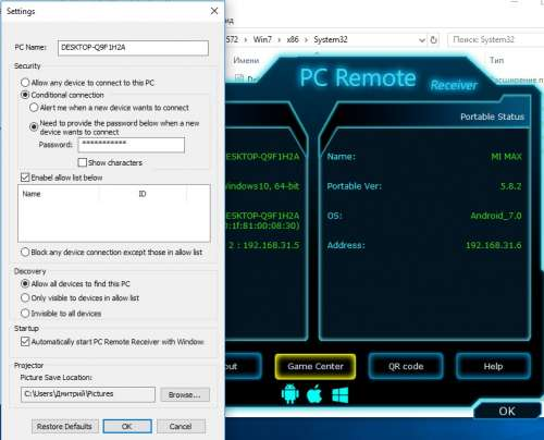 Monect PC Remote WiFi - Xuh