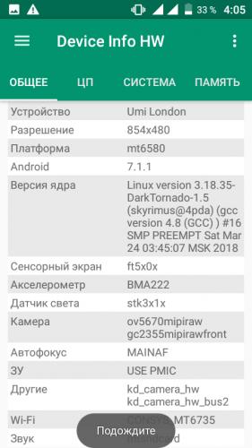 Разработка ядер и прошивок для Alcatel OT-5015X/5015D - 4PDA