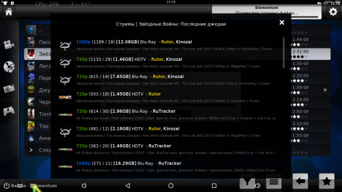 ZIDOO X8 / X9S / X10 [Android] - 4PDA
