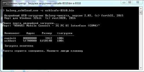 Huawei B310 - Беспроводной маршрутизатор LTE – обсуждение - 4PDA