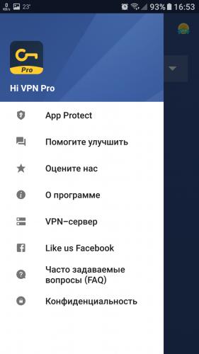 Hi VPN Pro - 4PDA