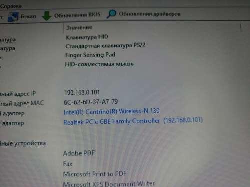 Выбор комплектующих для Mac OS X (Hackintosh) - 4PDA