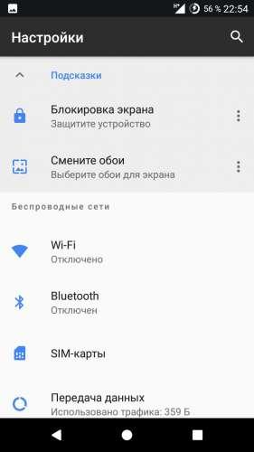 HTC Desire 626G Прошивка через SP Flash Tool - Oveiro