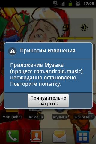 Скачать игры на Андроид смартфон и планшет программы для