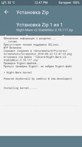 Xiaomi Redmi 5A - Ядра - 4PDA