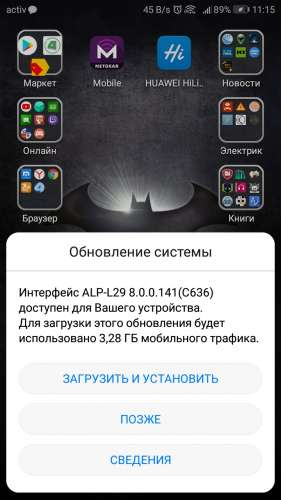 Huawei Mate 10 - Прошивки - 4PDA