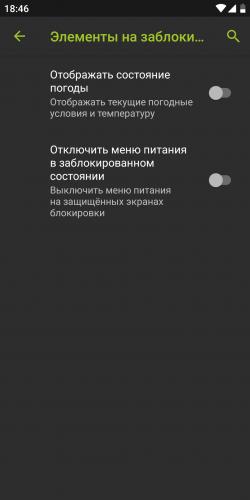 Xiaomi Mi Mix 2 - Неофициальные прошивки - 4PDA