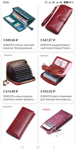 1679412076df Клуб любителей зарубежного шоппинга - 4PDA
