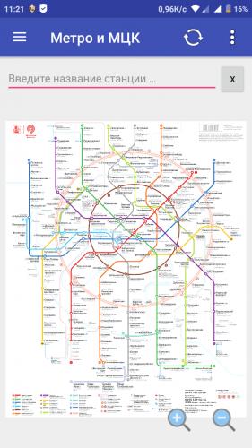 является достаточно схема метро москвы с мцк картинка может гордиться своей