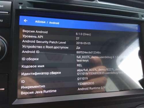 Wondefoo 8 0/8 1 2/4G 16/32G IPS на чипе MTK 8227L - Обсуждение - 4PDA