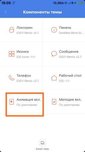 Xiaomi Redmi 5A - Прошивки MIUI - 4PDA