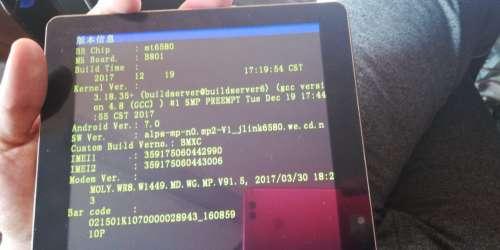Jlinksz Zh960 Firmware